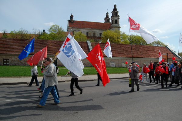 Флаги на демонстрации.Flags on demonstration