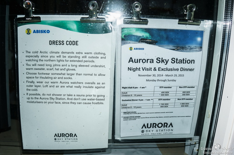 aurora sky station,northern lights,aurora,tornetrask,abisko,sweden,scandinavia